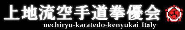 shinjo-kiyohide-karatekai-italia-6